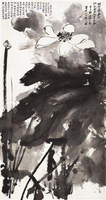张大千《泼墨荷花》(1963年作),中国嘉德2013年春拍