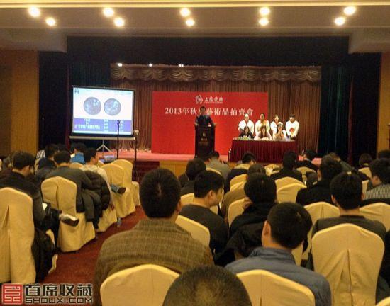 上海崇源机制币拍卖现场气氛热烈