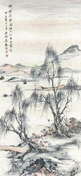 吴观涛柳荫渔乐图