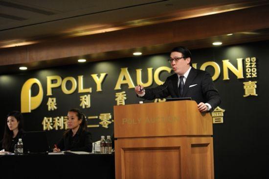 保利香港2013春拍以6.4亿港元落槌
