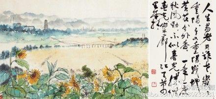 吴作人的油画风景画一般以长宽在一米见方之内的作品居多,像这样大