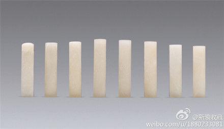 林榮發雕八仙圖薄意荔枝凍方印材一套八方130萬落槌