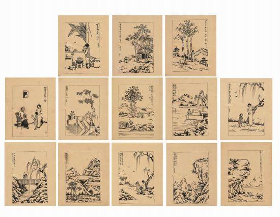 丰子恺 为民国杂志《宇宙风》所画插图原稿十三帧 总成交额545万