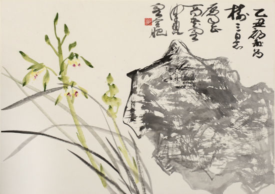 陈佩秋《兰石图》