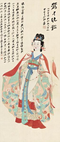 张大千(1899 – 1983)《惊才绝艳》,1953年作,设色纸本、镜框,135.2 x 57.5 公分,估价待询。