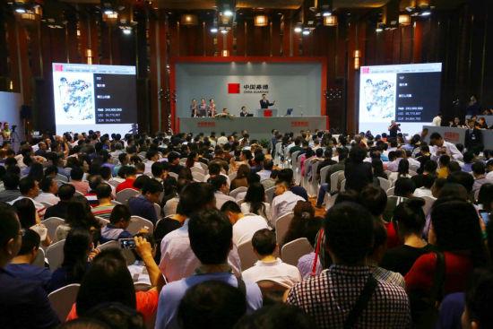 2015中国嘉德春拍大观现场图