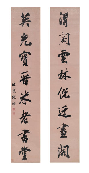 纪晓岚 行书八言对联 161×30.5×2水墨纸本 立轴