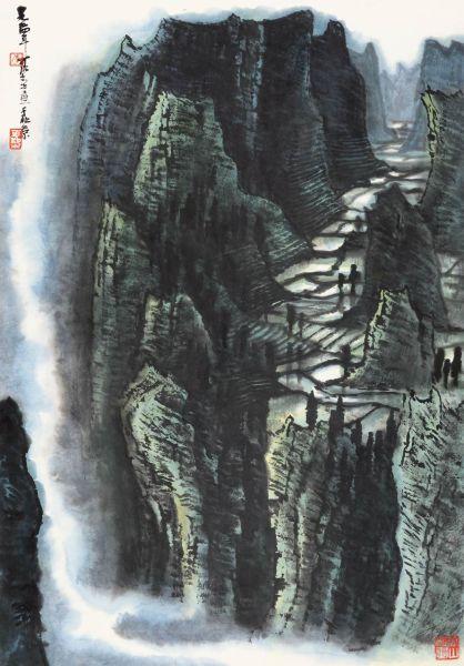 李可染-雲山田園