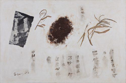 尚扬 《册页-3》 100×150cm 油彩画布 2008年