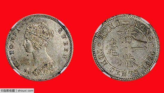 NGC-MS64的1864年香港維多利亞銀幣一毫