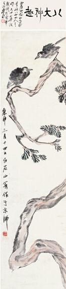 齐白石 拟八大花鸟  纸本设色 立轴  尺寸:131×33cm 约3.9平尺红梅双喜图 纸本设色 立轴  尺寸:79×33cm  约2.3平尺