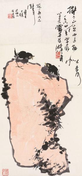 潘天壽(1897-1971) 翠石雙雀