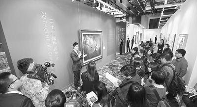 """11月27日―12月1日,""""苏富比北京艺术周""""在北京国贸大酒店举行,其中的""""现当代中国艺术""""展吸引了众多的关注。      王 毅摄"""