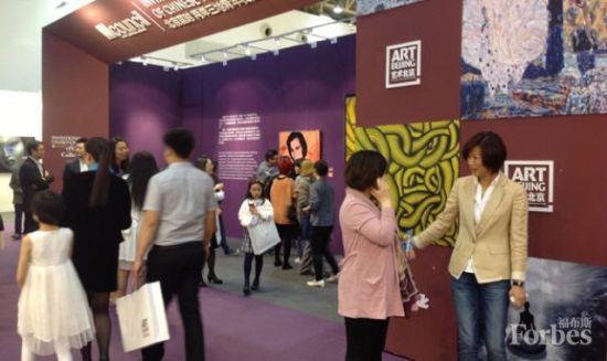 """2013年艺术北京的""""中国青年收藏家邀请展"""""""