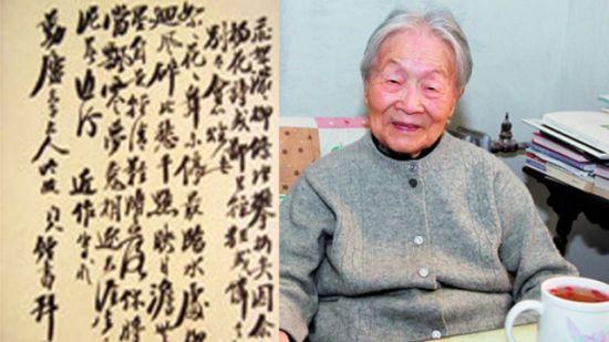 钱钟书书信手稿拍卖 遭到杨绛强烈反对