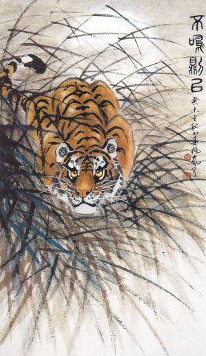 壁纸 动物 国画 虎 老虎 桌面 300_519 竖版 竖屏 手机