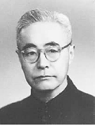 顾颉刚 1893 1980