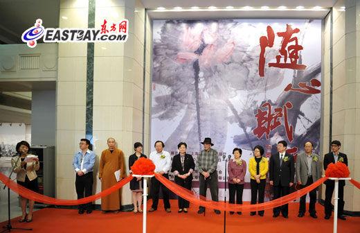 上海市政协副主席吴幼英、市委宣传部副部长陈东、市慈善基金会副理事长兼秘书长金闽珠等领导嘉宾出席了开幕式。
