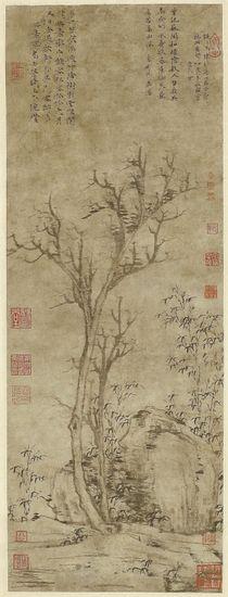 现为无锡博物馆所藏的元・倪瓒《苔痕树影图》。