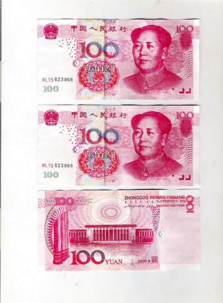 100元钞票图