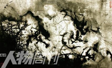 杨键水墨作品 10月9日 纸本水墨 30x21cm 2010