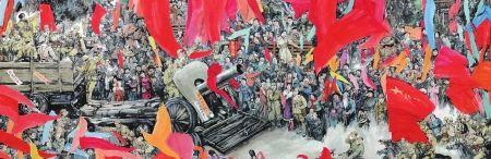 《成都市民欢迎解放军入城图》(局部)。