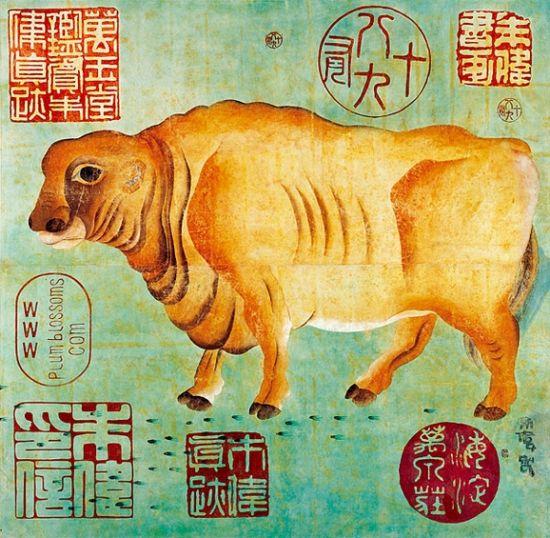 朱偉-中國日記59號