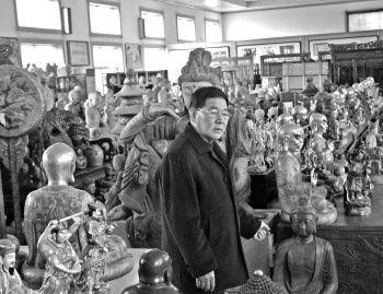 窦宝荣和他收藏的藏品