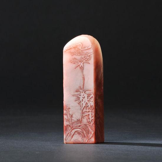 林文舉作高山石雙清薄意方章--福建東南2013春拍拍品