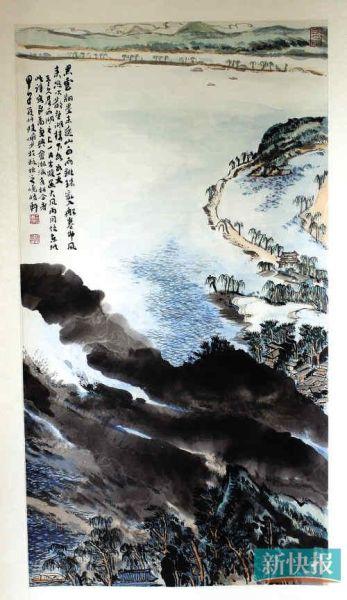 陆俨少《东城诗意图》48.5cm×90cm