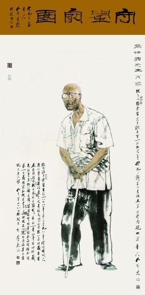 《守望家园――张伯驹先生肖像》 90厘米×180厘米