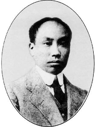 清末老资格的暗杀成员、书法大家,以及对中国文字音韵之学有着很深造诣并有多种著述传世的国学大家。