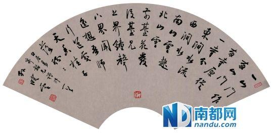 白居易诗,行书,2012年,28cm x56cm。