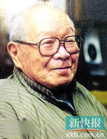简介 王世襄 1914年生于北京。文物专家、学者、文物鉴赏家、收藏家。出版《明式家具研究》、《明式家具珍赏》(并有英、法、德文本)、《锦灰堆――王世襄自选集》(全三卷)等三十多套专业著作。