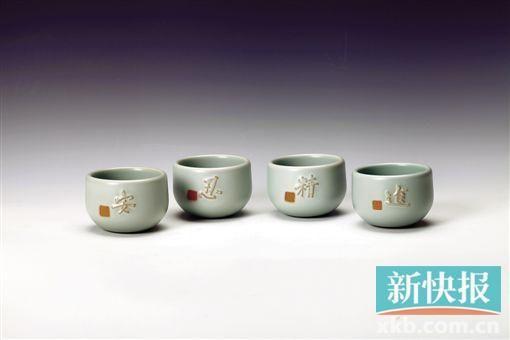 """結合饒宗頤作品創作的""""安忍精進(天青)""""陶瓷"""