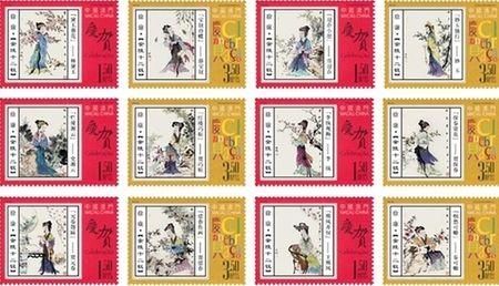 画家徐康作品《金陵十二钗》专题邮票