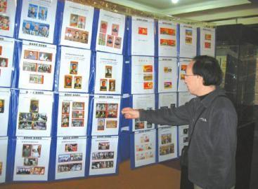 郑志忠个人卡片展