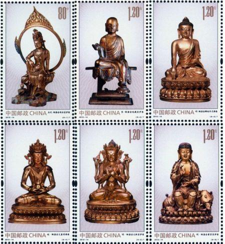 《金銅佛造像》特種郵票圖片來源於網絡新浪收藏配圖