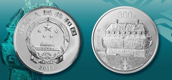 1公斤圓形銀質紀念幣