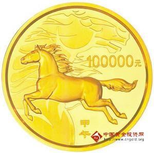 2014年甲午(马)年生肖金币投资建议