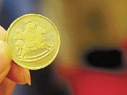 马年生肖币遭追捧 带热其他年份纪念币