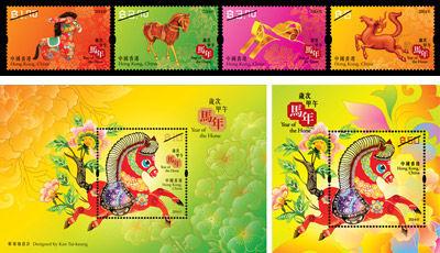 2014年香港马年邮票 图片来源于网络 新浪收藏配图