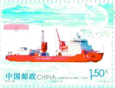 新发行邮票