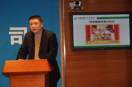 中國郵政集團公司郵票發行部高山總經理解讀郵票背後的故事