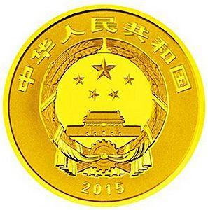 7.776克(1/4盎司)圓形精製金質紀念幣正面圖案