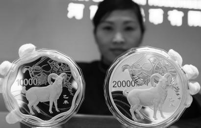 2015年乙未羊年金银纪念币