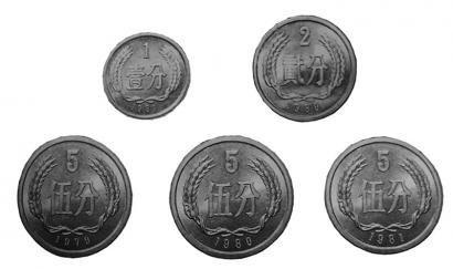 中国硬币五朵金花_硬币中的 \