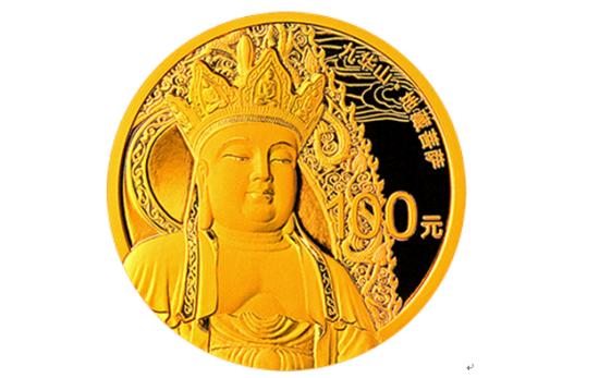 中国佛教圣地系列金银币完美收官