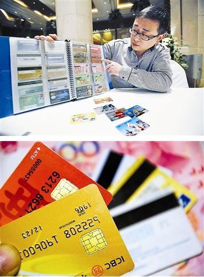 银行卡收藏须谨慎
