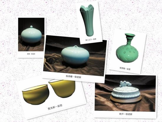 大学美术学院陶瓷艺术与设计系副主任 博士 硕士生导师)   辰窑青瓷